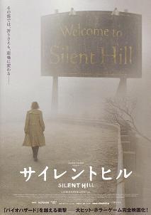 sirenthill15.JPG