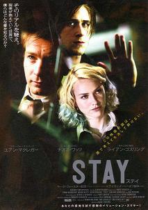 stay15.JPG